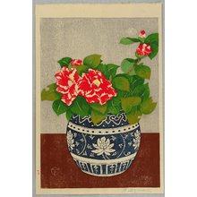 Aoyama Masaharu: Red and White Camellia - Artelino