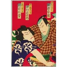Morikawa Chikashige: Two Courtesans, Two Sumo Wrestler - Kabuki - Artelino