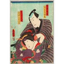 Utagawa Kunisada: Lovers - Kabuki - Artelino
