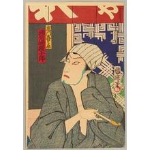 Utagawa Kuniteru: Devil's Gate - Kabuki - Artelino