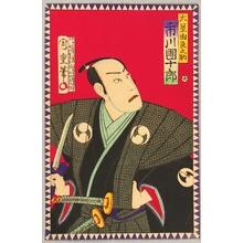 Morikawa Chikashige: Ichikawa Danjuro - Kabuki Actor - Artelino