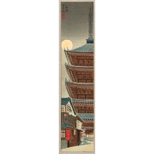 Tokuriki Tomikichiro: Yasaka Pagoda - Artelino