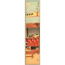 Tokuriki Tomikichiro: Fushimi Inari - Hatsuuma Festival - Artelino