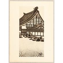 Okuyama Gihachiro: Ryoanji Zen Garden - Artelino