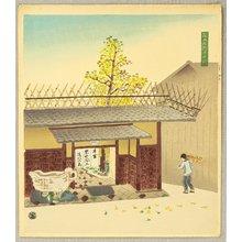 Tokuriki Tomikichiro: House of Potter - Artelino