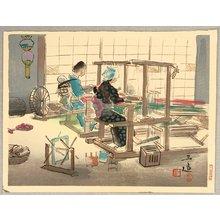 和田三造: Weavers - Occupations in Showa Era 2nd Series - Artelino