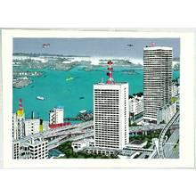 Kitaoka Fumio: Shibaura Bay - Tokyo - Artelino