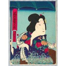 Sasaki Yoshimitsu: Onoe Taganojo - Actor Portrait - Artelino