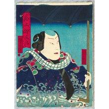 Sasaki Yoshimitsu: Onoe Tamizo - Actor Portrait - Artelino