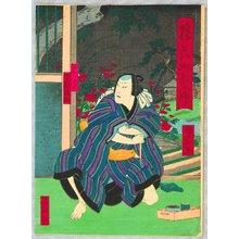 Utagawa Yoshitaki: A Man - Kabuki - Artelino