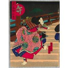 Utagawa Yoshitaki: Horse - Twelve Zodiac - Artelino