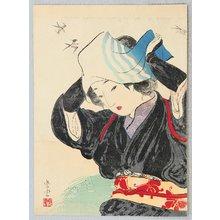 Kondo Shiun: Rural Woman - Artelino