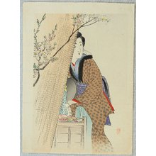Takeuchi Keishu: White Wine Seller - Artelino