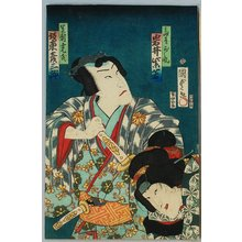 Utagawa Kunisada III: Demon Mask and Ghost - Kabuki - Artelino