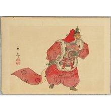 Imao Keinen: Noh Theater Kanjou Rakuzu - Noh Play - Artelino
