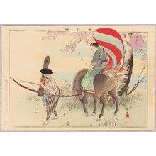 Tsukioka Kogyo: Horse Riding Competition - Brocades of the Capital - Artelino