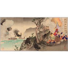 Migita Toshihide: Battle of Port Arthur - Sino-Japanese War - Artelino