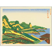 Shimizu Koichi: Sotobo - The New One Hundred Views of Japan - Artelino