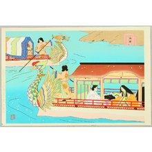 Maeda Masao: The Tale of Genji - Kocho - Artelino