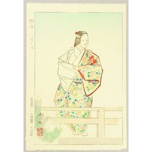 Matsuno Hideyo: Hanjo - Twelve Months of Noh Pictures - Artelino