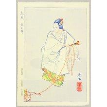 Matsuno Hideyo: Matsukaze - Twelve Months of Noh Pictures - Artelino