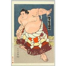 Kinoshita Daimon: Grand Champion Kitanofuji - Sumo - Artelino