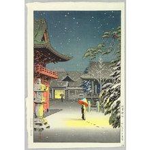 Tsuchiya Koitsu: Nezu Shrine in Snow - Artelino