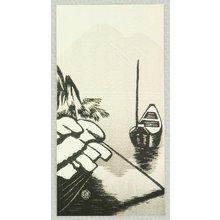 Okuyama Gihachiro: Nagara River - Artelino
