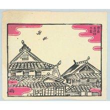 Kato Yasu: House in Hizen - Artelino