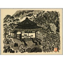 Wada Kunibo: Cottage in a Mountain Forest - Artelino