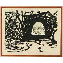 Unknown: Kitsutsuki Vol.1 - Narrow Mountain Path - Artelino