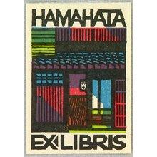Karhu Clifton: Two Ex Libris - Artelino