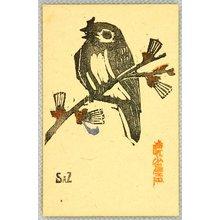 Fujimori Shizuo: Sparrow in the Morning - Artelino