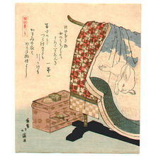 Totoya Hokkei: surimono - Artelino