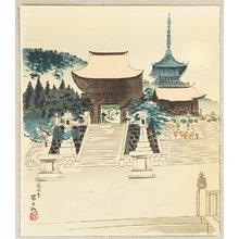 Tokuriki Tomikichiro: Kiyomizu Temple - 15 Views of Kyoto - Artelino