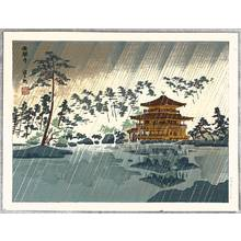 Tokuriki Tomikichiro: Golden Pavillion - 8 Views of Kyoto - Artelino