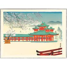 Tokuriki Tomikichiro: Heian Jingu Shrine - 8 Views of Kyoto - Artelino