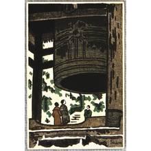 Kasamatsu Shiro: Temple Bell - Artelino