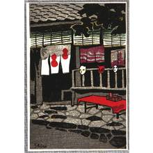 Kasamatsu Shiro: Tea House - Artelino
