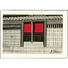 Sekino Junichiro: Gate at a Tea House - Artelino