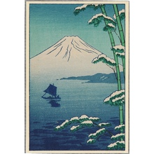 浅野竹二: Pagoda and Mt. Fuji - Artelino