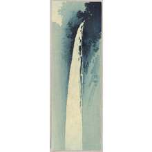 Uehara Konen: Waterfall - Artelino