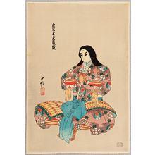 Hasegawa Sadanobu III: Puppet Prince - Bunraku - Artelino