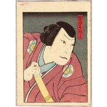 Utagawa Yoshitoyo: Two Osaka Actors - Artelino