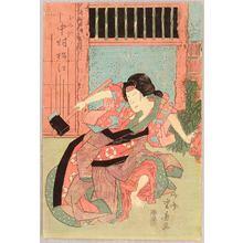 Ryusai Shigeharu: Ax Murder - Kabuki - Artelino