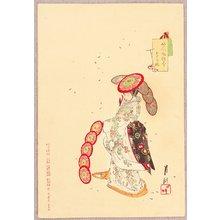 Ogata Gekko: Spring Dance - Customs and Manners of Women - Artelino