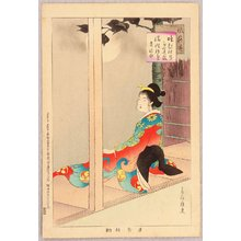 Miyagawa Shuntei: Lady by Moonlilght - Fuzoku Tsu - Artelino