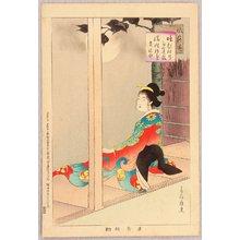 宮川春汀: Lady by Moonlilght - Fuzoku Tsu - Artelino