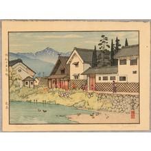 Yoshida Toshi: Matsumoto - Artelino