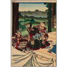 Utagawa Toyonobu: Farewell Ceremony - Artelino